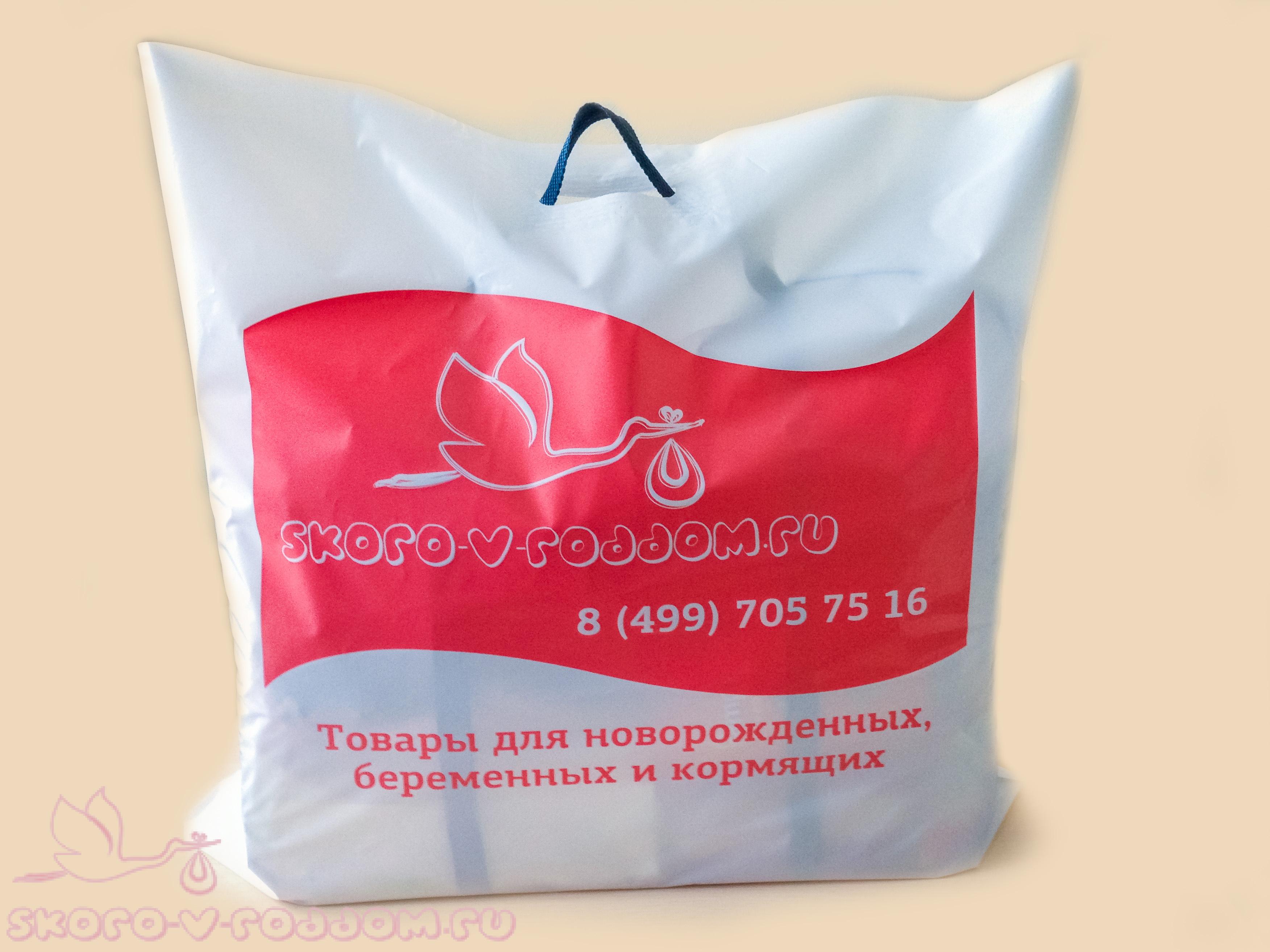 пакет1.jpg
