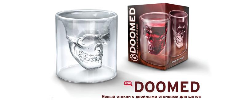 Doomed Skull