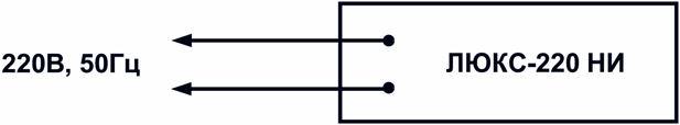 Схема подключения для светового оповещателя табло выход 220В -IP66 ЛЮКС-220-НИ