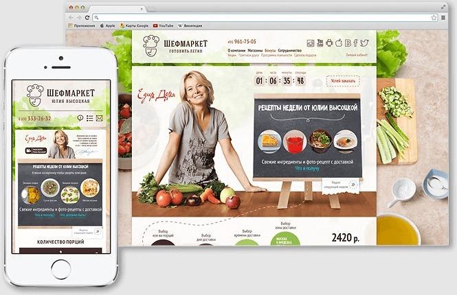InSales предоставляет функциональный шаблон мобильной версии и продвинутые инструменты для mobile e-commerce