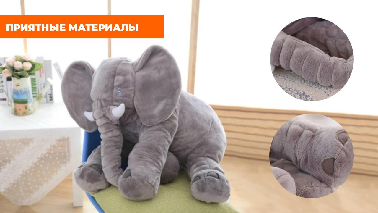 """Мягкая игрушка """"Слон"""" серый (60 см.)"""