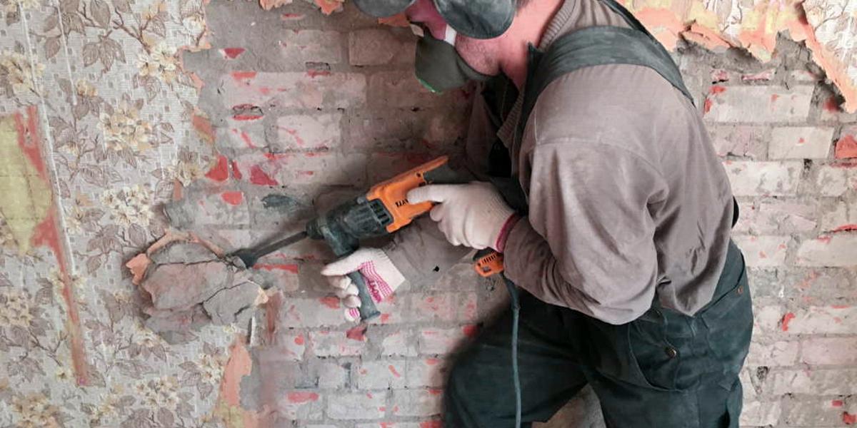 Очистка и подготовка стен
