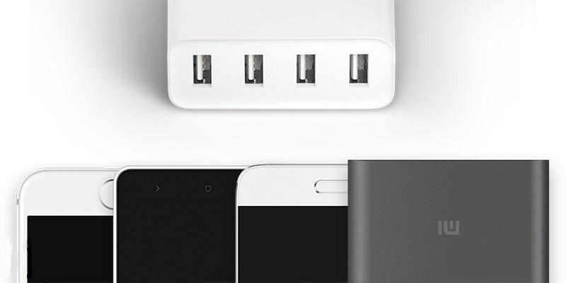 Зарядное устройство Xiaomi 4 USB