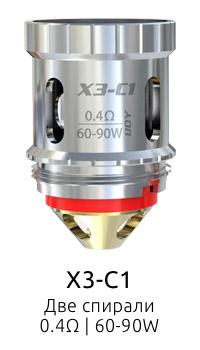 Испаритель iJOY X3-C1 0.4ом