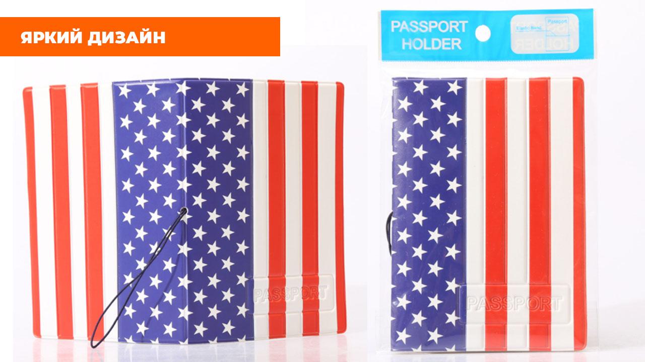 """Обложка для паспорта """"США"""""""