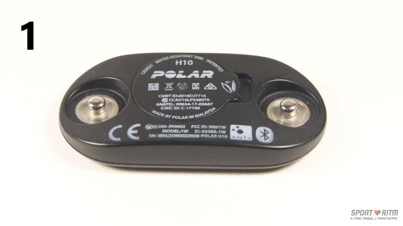 Смена батареи в Polar H10