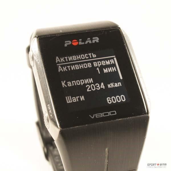Суточная активности на Polar V800