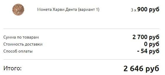 Сумма заказа более 2000 рублей