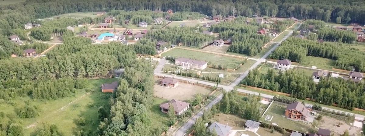 Дачные и коттеджные поселки