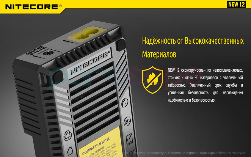 NEW i2 сконструирован из невоспламеняемых, стойких к огню PC материалов с увеличенной твёрдостью. Увеличенный срок службы и усиленная безопасность для наслаждения надёжностью и безопасностью.