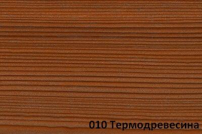 масло ОСМО для террас цвет Термодревесина