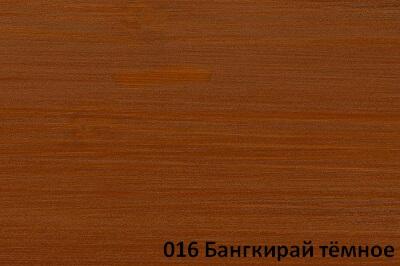 масло ОСМО для террас цвет Бангкирай тёмное