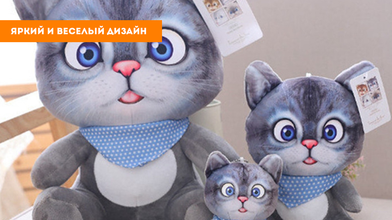 """Мягкая игрушка """"Серый кот"""" (20 см.)"""