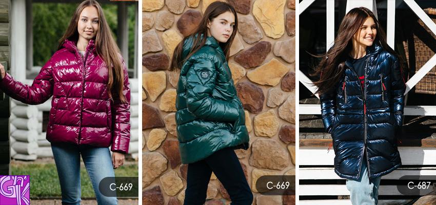 Подростковые демисезонные куртки GnK