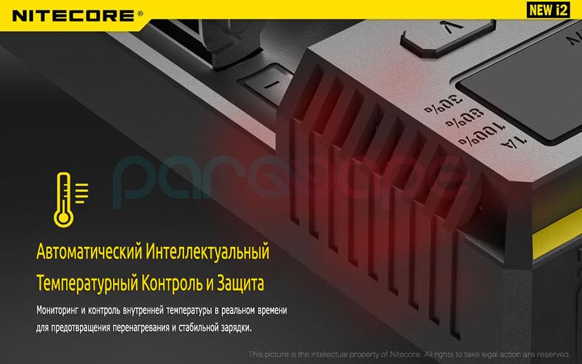 Nitecore NEW i2: Мониторинг и контроль внутренней температуры в реальном времени для предотвращения перенагревания и стабильной зарядки.