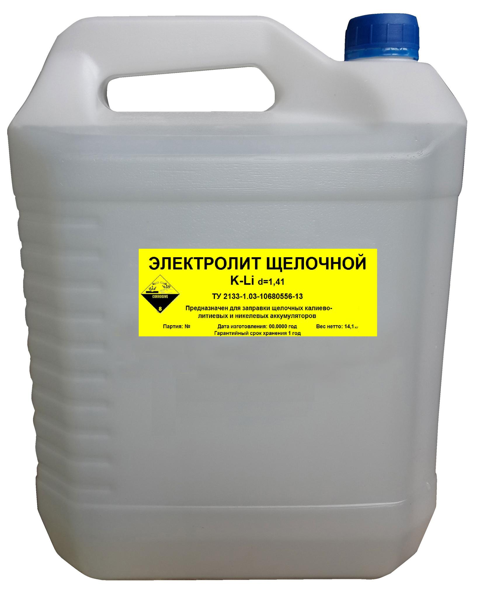 Купить калиево-литиевый (KLi) щелочной электролит
