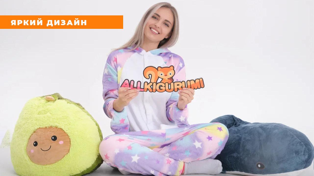 """Кигуруми """"звездный Нарвал"""""""