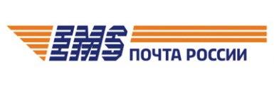 Отправка EMS почта России