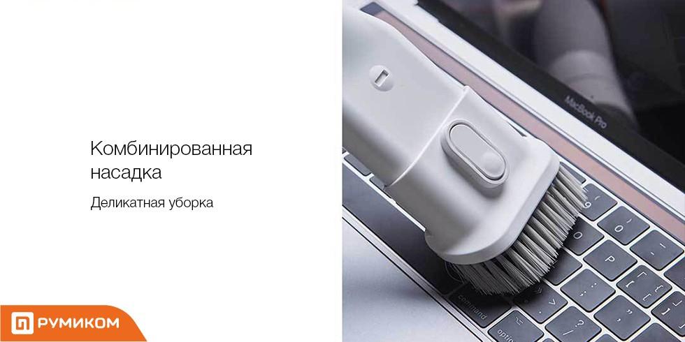 Беспроводной пылесос Xiaomi Dreame V9P Vacuum Cleaner (EU)