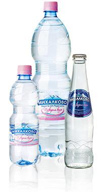 Родниковая  вода «МИХАЛКОВО»