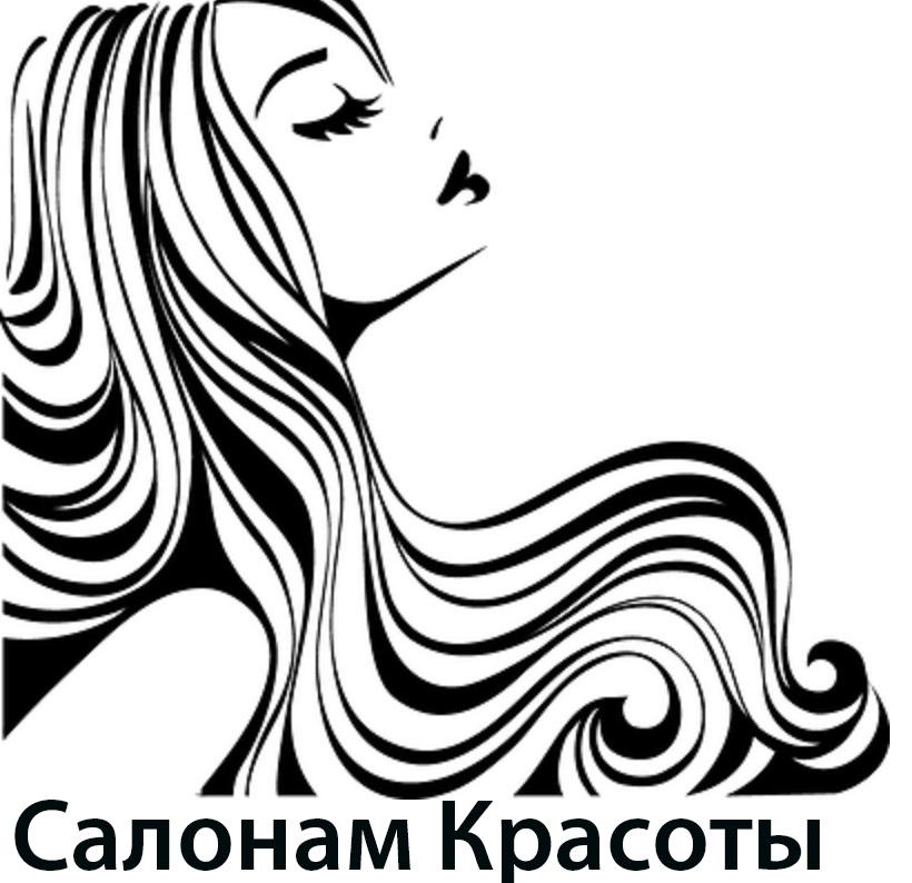 Красоты2.jpg