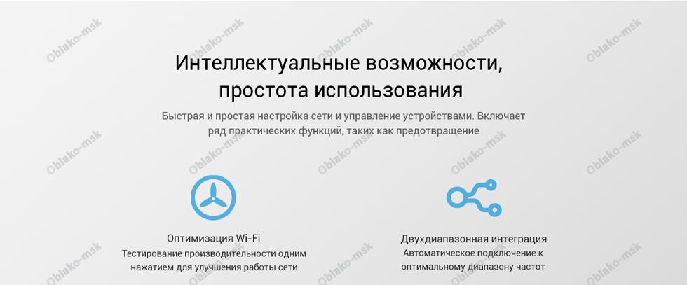 Wi-Fi роутер Xiaomi Mi AIoT Router AC2350 RU EAC