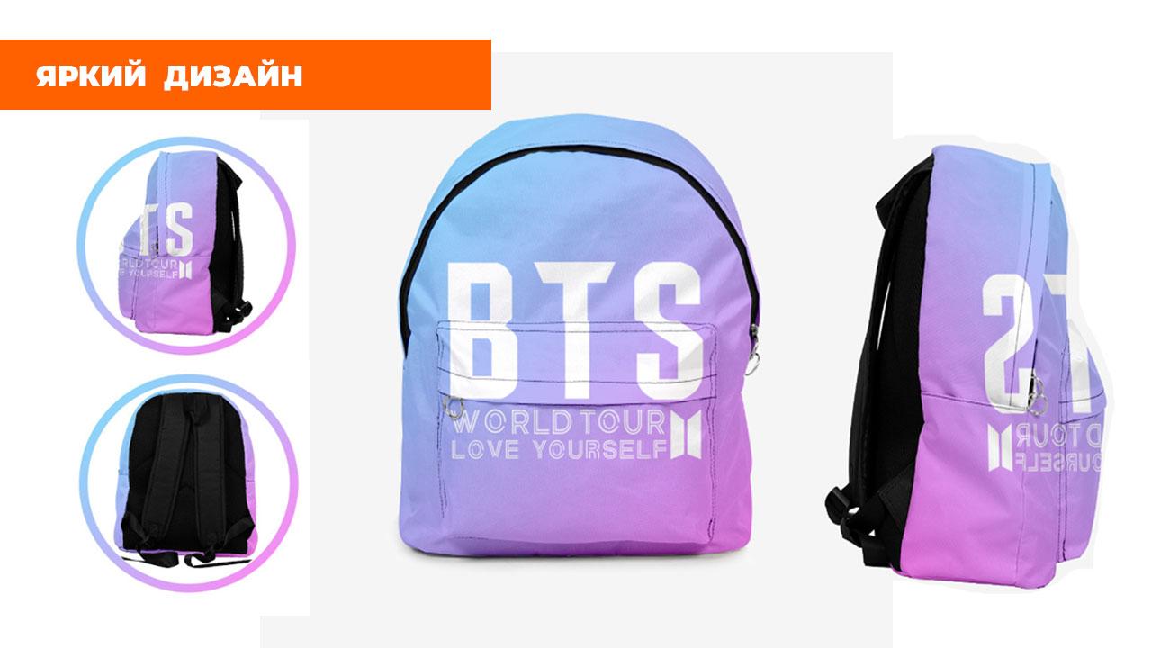 "Рюкзак ""BTS World Tour"""
