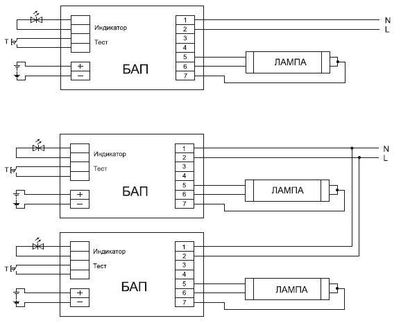 Схема подключения БАП 58 в непостоянном режиме действия без ПРА