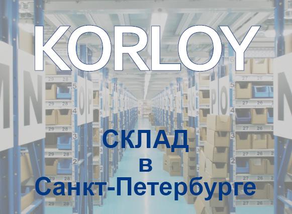 Banner_Korloy.jpg