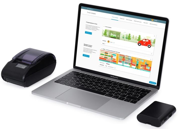 Комплект онлайн-кассы для комфортной работы с интернет-магазинами