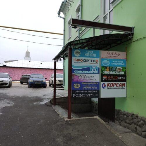 Гуджеты-Вход-900х1106