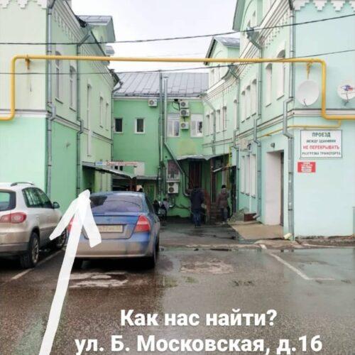 Вход_с_парковки