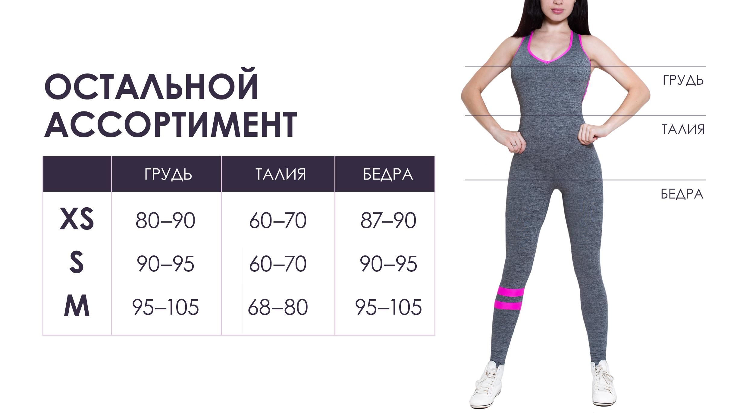 fs-size.jpg