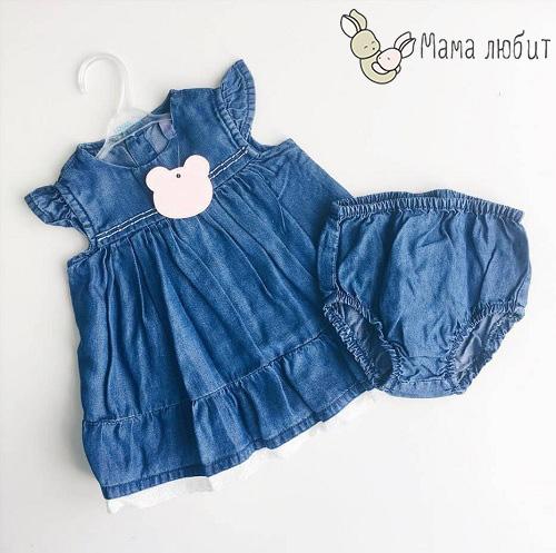 Платье Losan Pretty Girl для девочек купить в интернет-магазине Мама Любит!