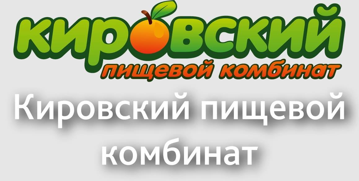 Кировский ПК - товарный знак