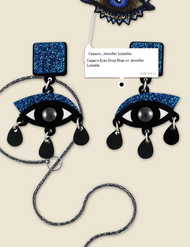 серьги Eyes Drop Blue от Jennifer Loiselle нa сайте журнала Interview Russia