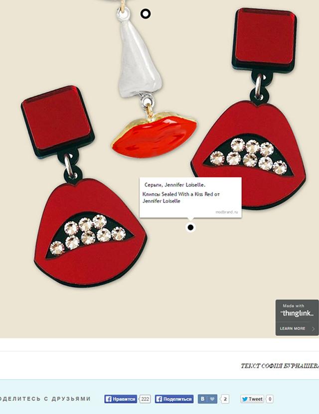 Серьги Sealed With a Kiss Red от Jennifer Loiselle нa сайте журнала  Interview Russia