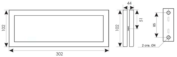 Установочные размеры для двухстороннего светового табло 220В КРИСТАЛЛ-220-Д
