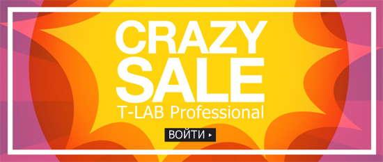 купить T-Lab Professional
