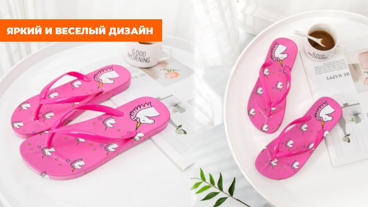 """Сланцы """"Белоснежный единорог"""" розово-красные"""