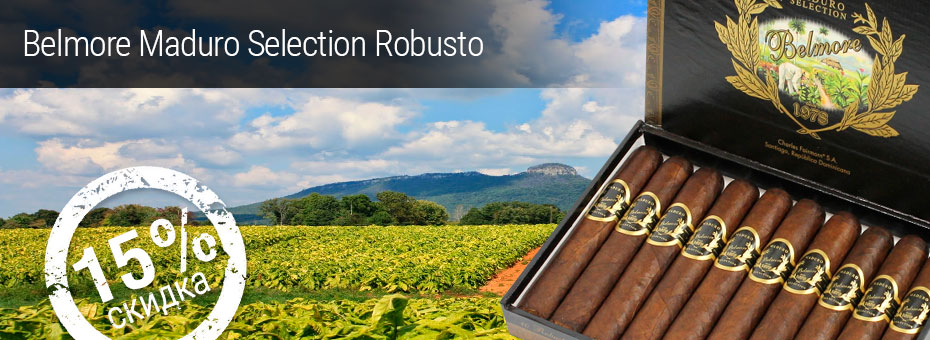 Belmore_Maduro_Selection_Robusto_15_prcnt_discount.jpg