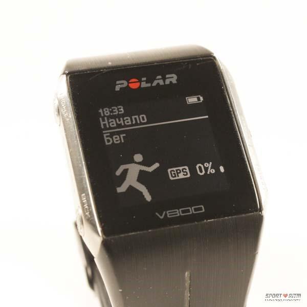 Polar V800 - бег