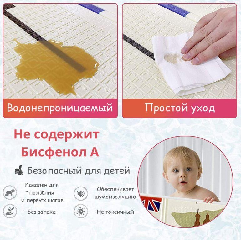 Детские коврики Babutka