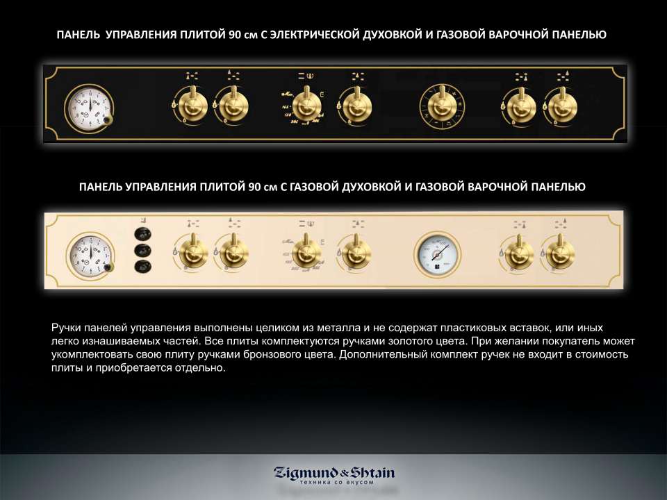Kухонные_Центры_Zigmund___Shtain-2.png