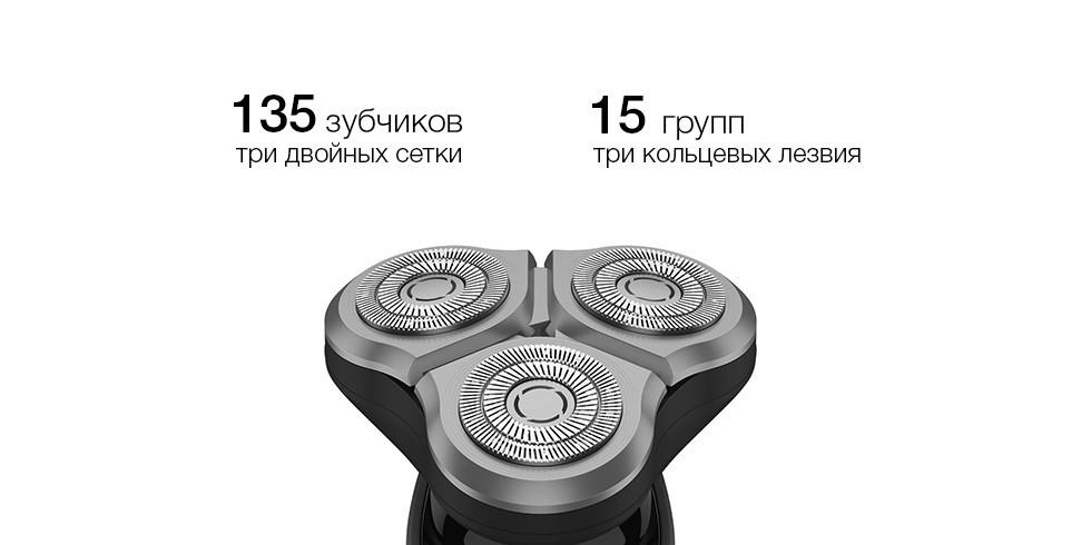Электробритва Xiaomi Mijia Electric Shaver