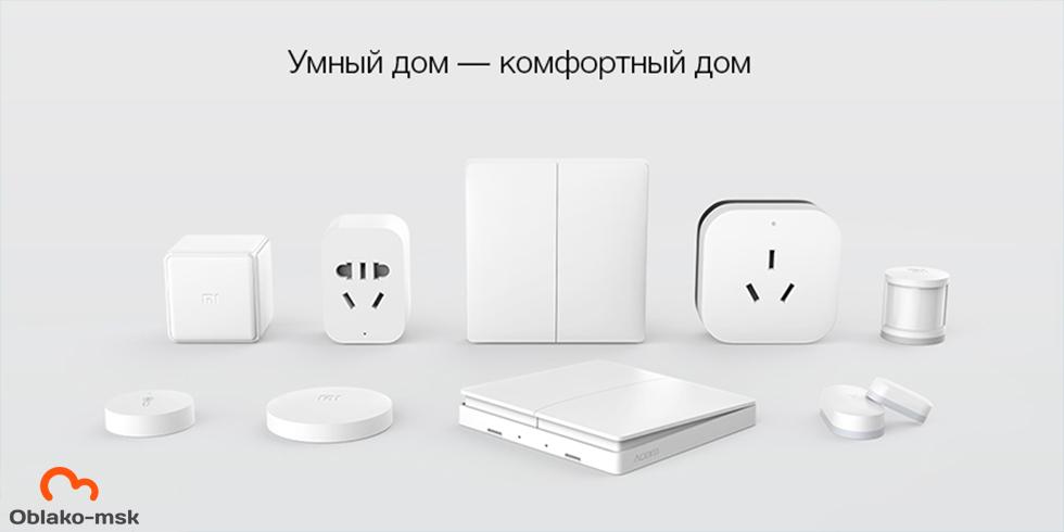 Настенный выключатель Aqara Wall Light Switch Double Key Edition (двойной, без нулевой линии, белый)