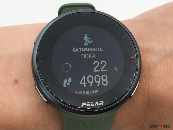 Статистика ежедневной активности Polar