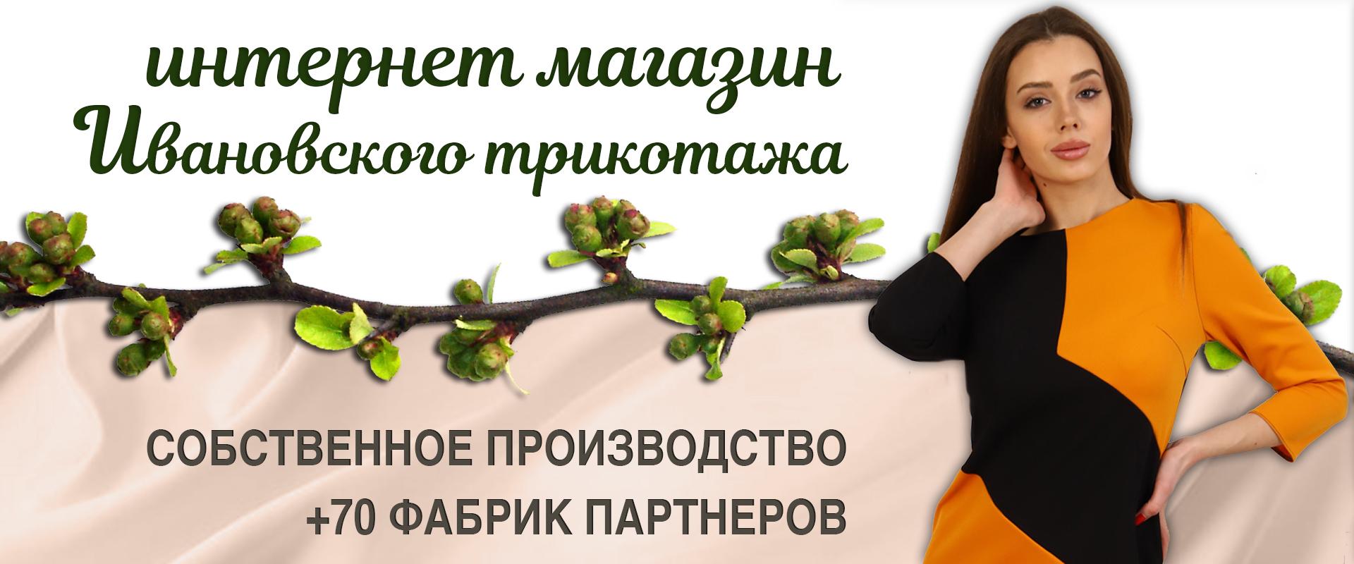 Сайт натали иванова ищу работу в новокузнецке для девушек