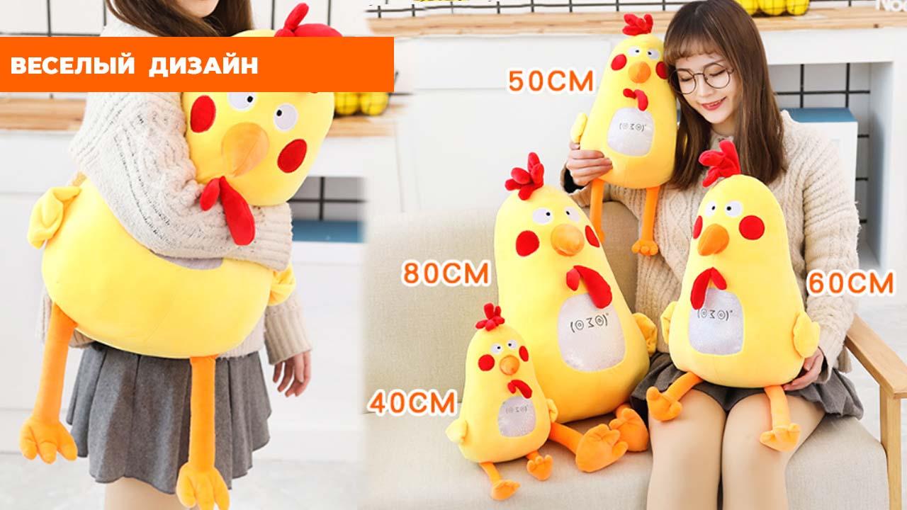 """Мягкая игрушка """"Цыпленок"""" (40 см)"""