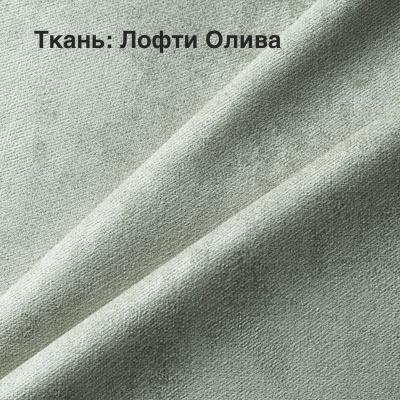 Ткань-_Лофти_Олива_-2.jpg